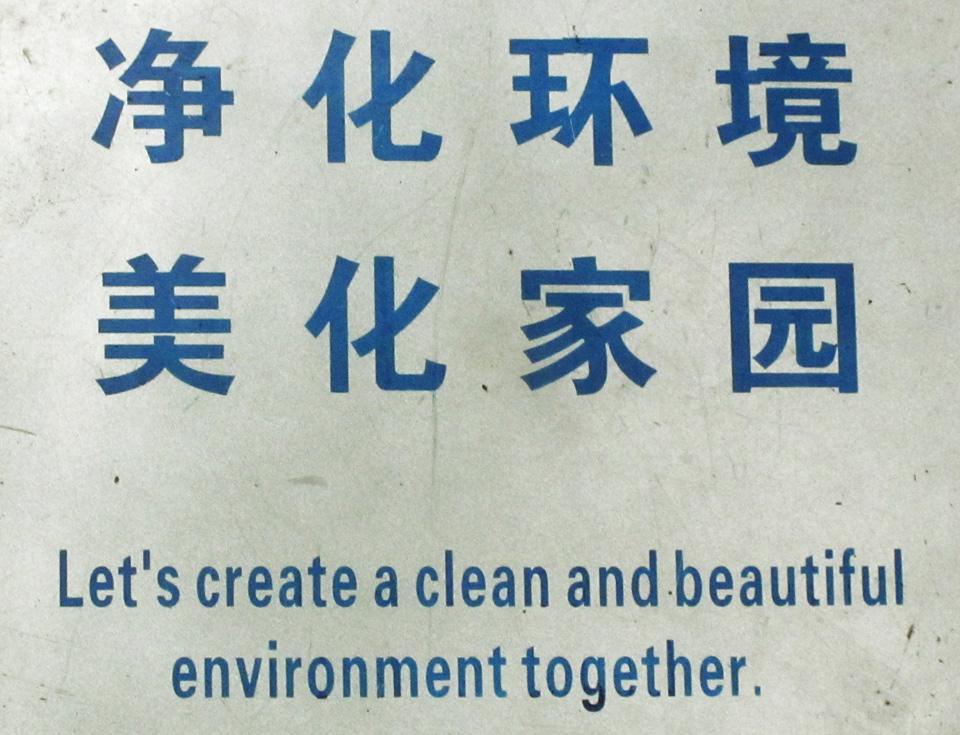 Die Provinz Fujian in Chinas Südosten ist Pilot-Zone zum Aufbau einer Öko-Gesellschaft. Foto: Frör